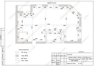 Пример перепланировки квартиры