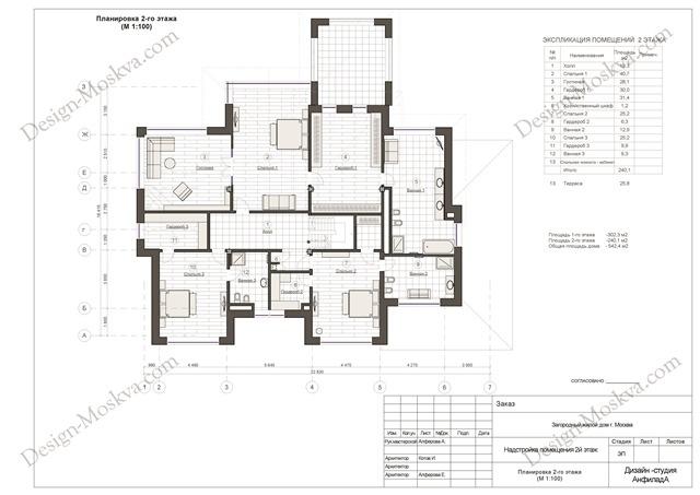 План 2-го этажа Ирина Жихорева(защита)